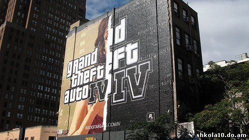 Теги. торрент gta 4. игра gta 4. Мод для GTA 4 - New Billboard in Center